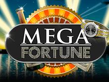 Бесплатные слот-автоматы Мега Фортуна